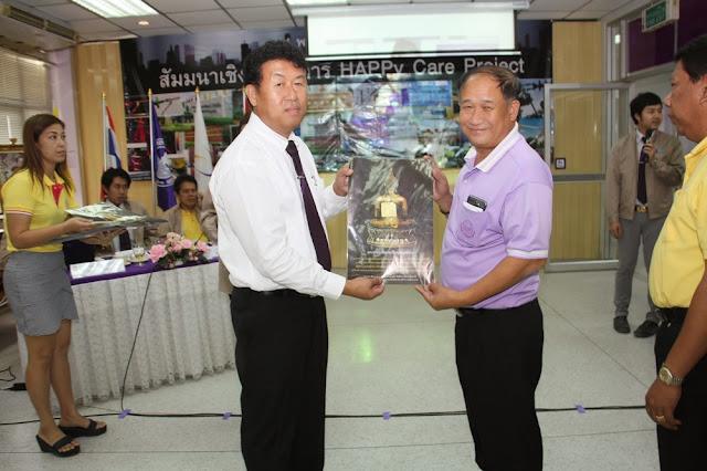 Chiangrai - IMG_0053.jpg
