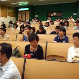 HR Seminar II