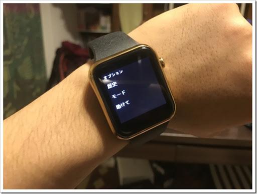 IMG 3388 thumb - 【助けて】未来のガジェット?A9 MTK2502A Smart Watchレビュー!色々とツッコミどころもあるけど決して無能じゃないスマホ連動型の携帯機!一応日本語も対応してるよ、一応ね。【腕時計/スマートウォッチ】
