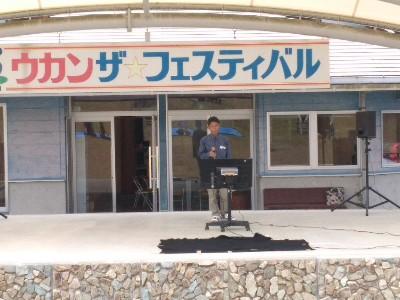 常山公園でのカラオケ交流会