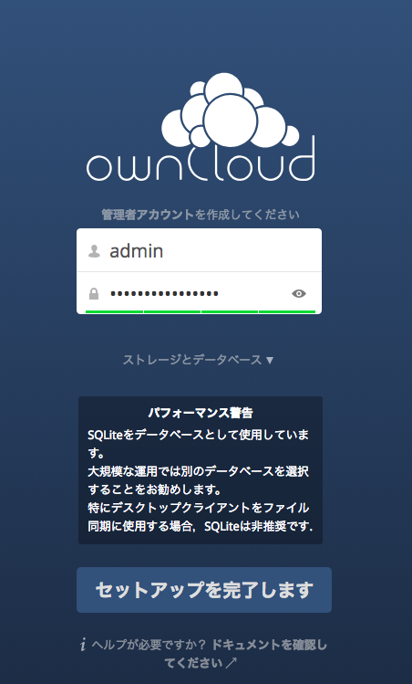 owncloud1.png