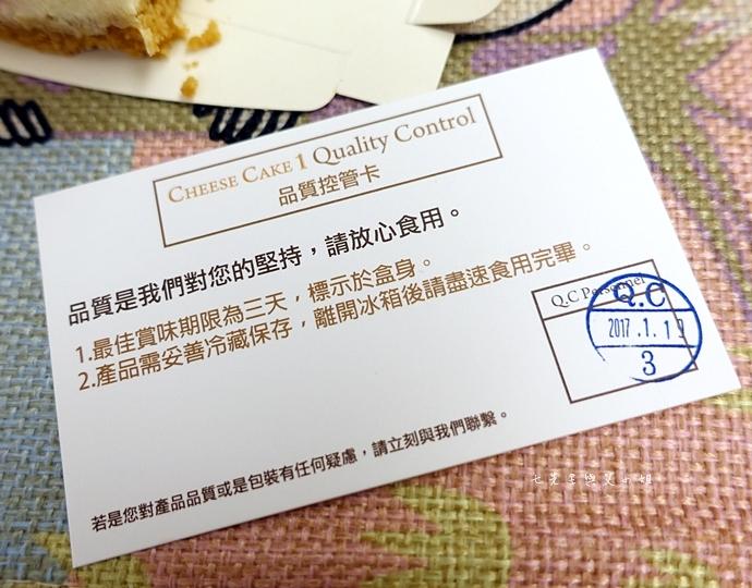 10 CheeseCake1頂級精品乳酪蛋糕 起士蛋糕界的愛馬仕