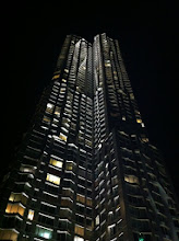 Photo: Gehry Building at Night