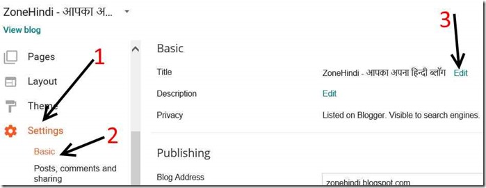 ब्लॉगर-ब्लॉग-में-टाइटल-व-डिस्क्रिप्शन-ऐड-कैसे-करे