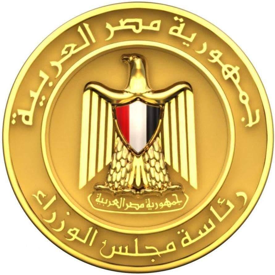 قرارات الحكومة المصرية لمواجهة فيروس كورونا ٢٤ مارس ٢٠٢٠ حظر التجوال