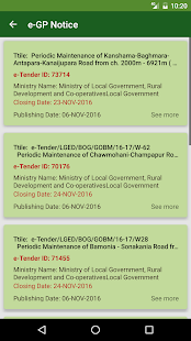 Public Procurement- screenshot thumbnail