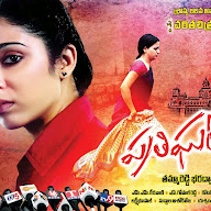 Charmi Prathighatana Posters
