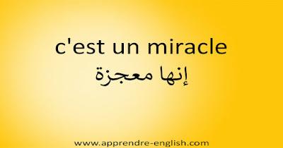 c'est un miracle إنها معجزة