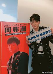 Jimmy Zhou Zhaoyuan China Actor