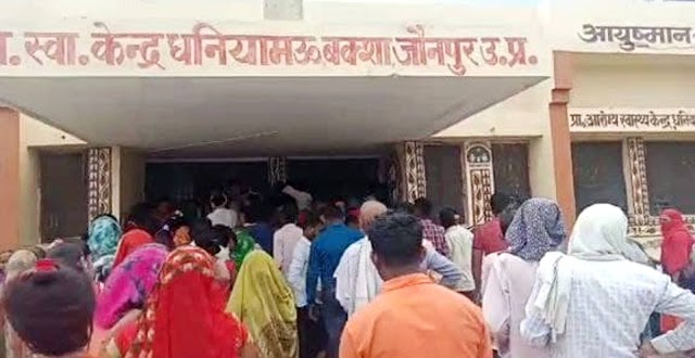 स्वास्थ्य केन्द्र पर समुचित व्यवस्था नहीं होने से लोगों को हो रही दिक्कत
