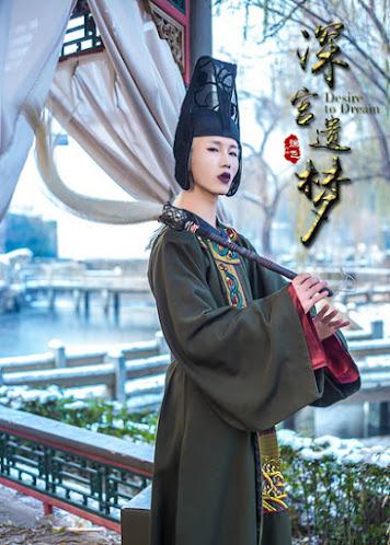 Desire to Dream  China Movie
