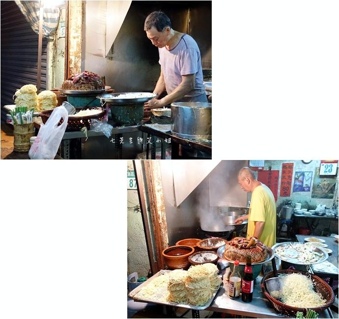 2 阿江炒鱔魚