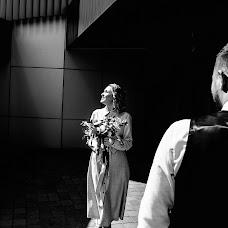 Wedding photographer Yuriy Krivonosov (senor). Photo of 05.05.2018