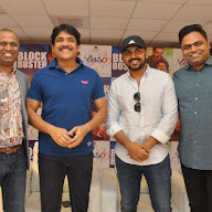 Oopiri Movie Suceses Meet Photos