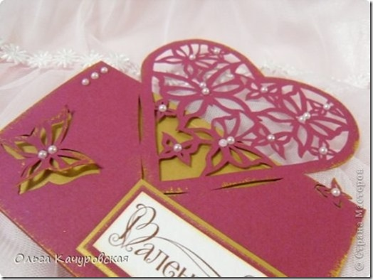 tarjetas enamorados  (3)