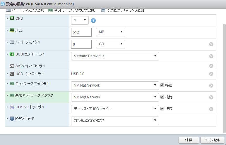 enable_ssh_vm_add_network_tovm.jpg