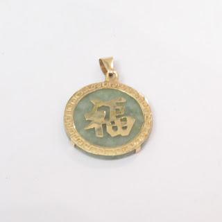14K Gold and Jade Sanuk Pendant