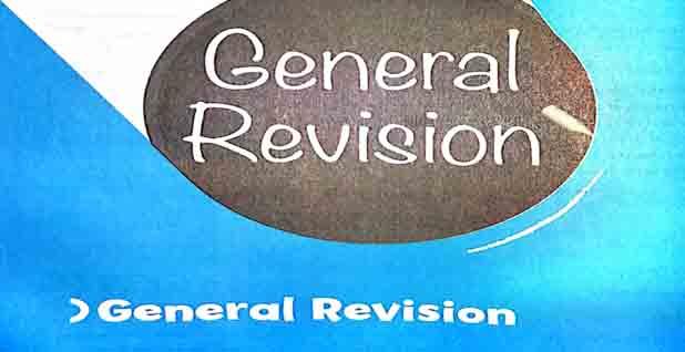 اقوى مراجعه نهائية في اللغة الإنجليزية من كتاب جيم Gem للصف الأول الثانوي نظام التابلت 2021