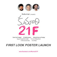 Kumari 21F Movie Wallpapers
