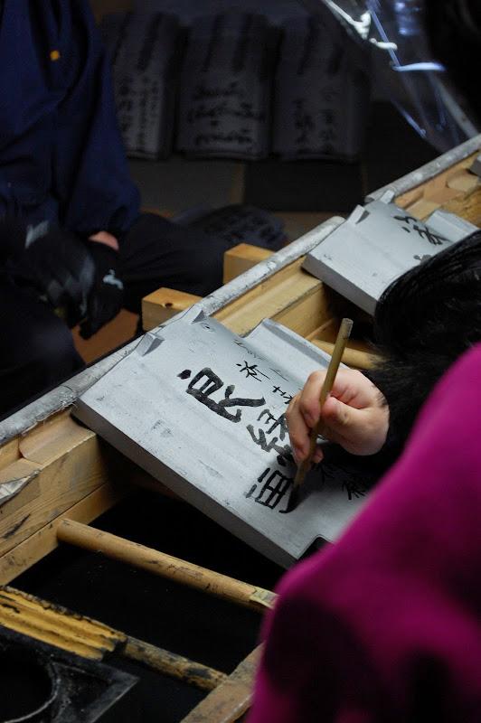 2014 Japan - Dag 8 - jordi-DSC_0540.JPG