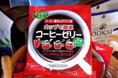 おすすめ商品:カップオンコーヒーゼリー
