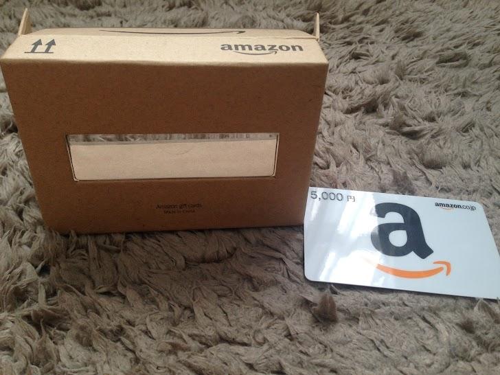 amazon-giftcard-6.JPG