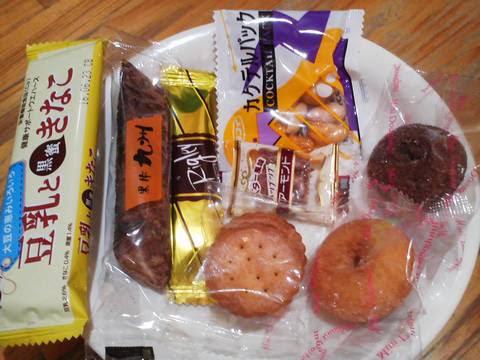 甘いお菓子1 あさえもん津島店
