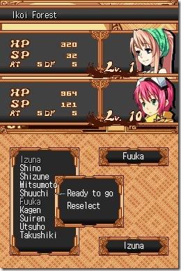 Izuna208