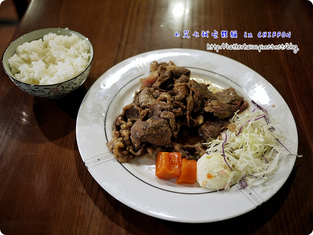 9 香烤牛肉飯