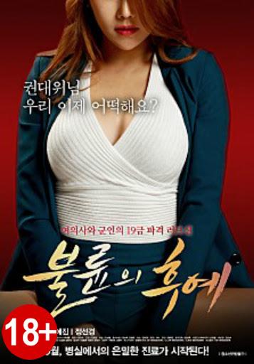 [เกาหลี 18+] Descendants of infidelity (2016) [Soundtrack ไม่มีบรรยายไทย]