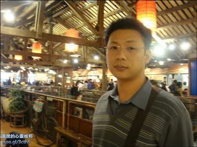 台中大遠百(Top City)12F懷古美食街