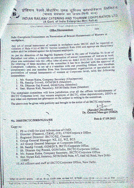 IRCTC ICC committee circular women harassment at work place