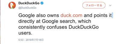 Google duckcom duckduckgo tweet