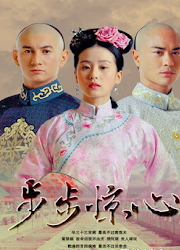 Scarlet Heart Ryeo Ep 2 Eng Sub : scarlet, heart, Scarlet, Heart, Chinese, Drama, Janebizin
