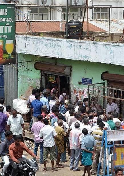 புத்தாண்டு, வேலூர் மாவட்டத்தில் ஒரேநாளில் ரூ.5¾ கோடிக்கு மதுவிற்பனை
