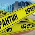 Локдаун в Україні: які карантинні обмеження запрацювали з 8 січня