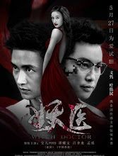Witch Doctor China Movie