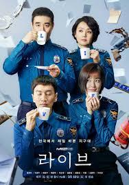 pada kesempatan hari ini saya akan memberikan beberapa informasi Ulasan dan Sinopsis Drama Korea Live 2018