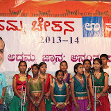 Dance and Singing Competition @ Adamya Chetana on 17-12-2013