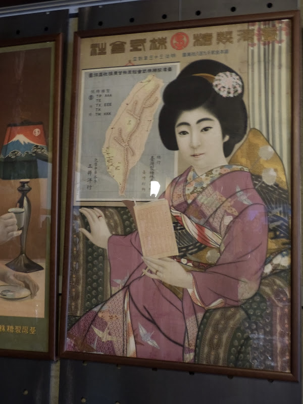 Taipei. Formosa Vintage Museum Cafe - P1030805.JPG
