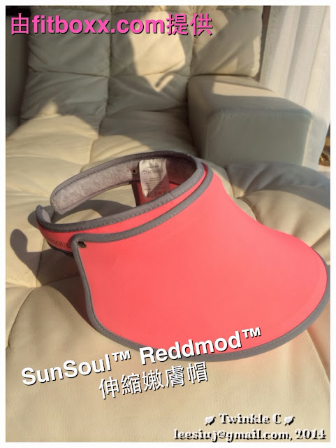 7de80c1b 而我收到的,就是SUN SOUL™ 服裝系列中的reddmod™ 伸縮嫩膚帽,將太陽光中特定光譜之紅光(622nm-780nm) ,轉化成嫩膚能量,  ...