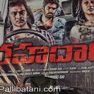 Rahadaari Movie Audio
