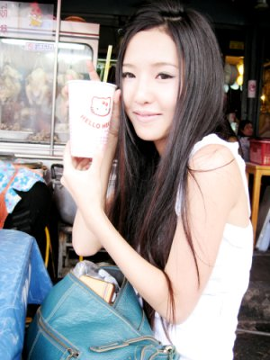 Teen Model Chan