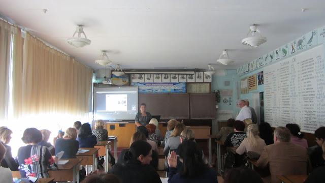 26.09 - Обласний семінар-практикум «Використання сучасних інформаційних засобів навчання (інтерактивної дошки) для підвищення ефективності освітнього процесу з фізики та хімії»