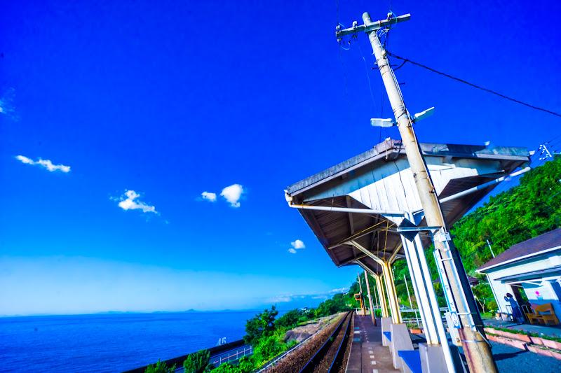 Shimonada Station 3
