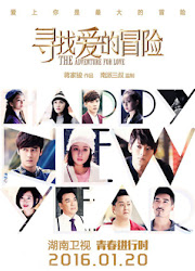 The Adventure For Love China Drama
