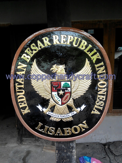 logo KBRI kuningan-tembaga