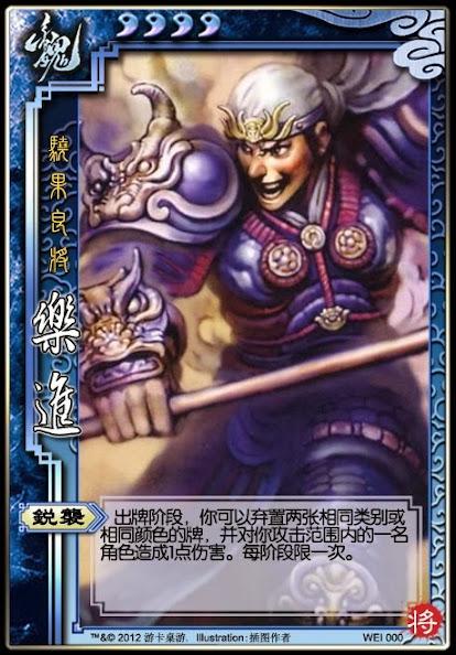 Yue Jin 12