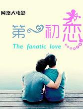 The Fanatic Love China Movie