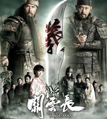 Хештег китай на ChinTai AsiaMania Форум - Страница 5 Kinopoisk.ru-Guan-Yun-Chang-1567215